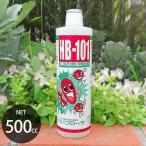 フローラ 100%天然植物エキスの活力液 『HB-101』 500cc [HB101 植物活力剤 肥料 野菜作り 園芸][r10][s1-060]