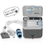 セフティー3 自動水やり器 SAW-1 [自動水やり機 散水 ガーデニング 花 芝生]