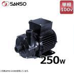 三相電機 マグネットポンプ PMD-2571A2 (小型/単相100V250W/50Hz/ケミカル・海水用) [r20]