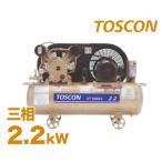 東芝 TOSCON 給油式エアコンプレッサー VT105/6-22T (2.2Kw/三相200V) [r21][s9-910][返品不可]