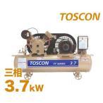 東芝 TOSCON 給油式エアコンプレッサー VT105/6-37T (3.7Kw/三相200V) [r21][返品不可]
