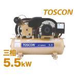 東芝 TOSCON 給油式エアコンプレッサー VT105/6-55T (5.5Kw/三相200V) [r21][返品不可]