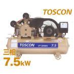 東芝 TOSCON 給油式エアコンプレッサー VT105/6-75T (7.5Kw/三相200V) [r21][返品不可]