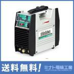 新ダイワ インバーターTIG溶接機 STW201D (直流200A/単相200・220V) [返品不可]