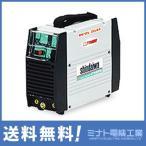 新ダイワ インバーターTIG溶接機 STW201DW (直流200A/単相200V・220V・100V) [r20][s9-910][返品不可]