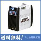 新ダイワ インバーターTIG溶接機 STW301D (直流300A / 三相200・220V) [r21][返品不可][s4-999]