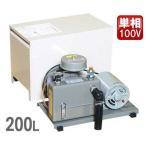 東浜 ロータリーブロアー SD-200s (単相100V250Wモーター付き/吐出量200L) [浄化槽 ブロアー ブロワー][r21][返品不可][s4-999]