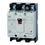河村電器 分電盤用ノーヒューズブレーカ NB32E5MW [NB 32E-5MW][r20]