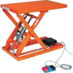 TRUSCO テーブルリフト250kg(電動Bねじ式100V)400×720mm HDLH2547V12 [HDL-H2547V-12][r20][s9-834]