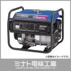 ヤマハ 標準タイプ発電機標準 60Hz EF2300 (60Hz) [r20]