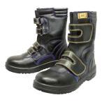 おたふく 安全シューズ静電半長靴マジックタイプ 24.5cm JW773245 [JW-773-245][r20][s9-820]