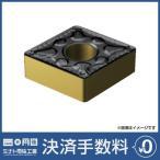 サンドビック T-Max P 旋削用ネガ・チップ 4235 CNMG120408 ×10個セット (4235)