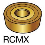 サンドビック T-Max P 旋削用ポジ・チップ S05F RCMX120400E ×10個セット (S05F)