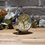目覚まし時計 ダルトン アラームクロック クローム メッキ DULTON  時計 アンティーク レトロ クオーツ