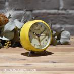 目覚まし時計 ダルトン アラームクロック イエロー 黄色 DULTON  時計 アンティーク レトロ クオーツ