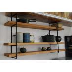 壁面収納 アイアン&無垢材 ウォールシェルフ W1000 棚板3枚セット SADAMOKUDESIGN