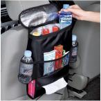 1個 保冷保温 車用収納バッグ シートバッグ 車載バッグ ポケットバッグ 保冷バッグ ドリンクホルダー 簡単 便利 シートバックポケット