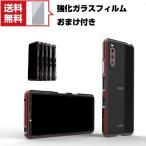 SONY Xperia 1 III Xperia 10 III アルミバンパー ケース 枠 フレーム エクスペリア CASE 軽量 持ちやすい 耐