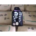 新米 契約栽培 丹波産こしひかり100%白米 5kg