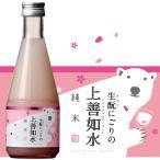 乳酸菌飲料を思わせる純米にごり酒