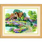 クロスステッチ 美麗庭と家 風景 刺繍キット 裁縫 ししゅう セット 大判 キット 【送料無料】ctr-561