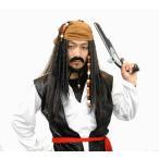海賊 パイレーツ ジャックスパロウ コスプレ ウィッグ ヒゲ付き   【送料無料】  ctr-844
