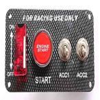 レーシング スイッチ キット 2連型 (30A リレー & ロッカースイッチ セット) ミサイルスイッチ プッシュスタート   【送料無料】  lvt-850