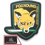 FOXHOUND フォックスハウンド メタルギア MGS4 PVC ワッペン 2種セット コスプレ   L869 【送料無料】lvt-869