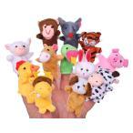 親子で 一緒 に 遊ぼう 12種類 指人形 セット フィンガー パペット 干支の どうぶつ 勢ぞろい 子供 保育    【送料無料】mmk-j90