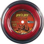 pros pro RED DEVIL 200mロールガット ポリエステルガット 硬式テニスガット プロズプロ レッドデビル