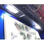 Lamborghini Murcielag/Epistar 3030 monster LED ライセンスランプ(ナンバー灯)/ランボルギーニ ムルシエラゴ・ABA-BE537 - 3,240 円