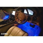 JAGUAR X351 専用High Power LEDフットランプ ( 足元灯) ジャガー J12LA