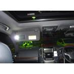 ランクル200(後期/ビッグマイナーチェンジ)POWER COB 15LED バニティ(バイザー)ランプ/ランドクルーザー