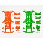 ショッピングミニ TAMIYA 95355 VS 蛍光カラーシャーシセット(オレンジ・グリーン)