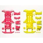 ショッピングミニ TAMIYA 95356 VS 蛍光カラーシャーシセット(ピンク・イエロー)