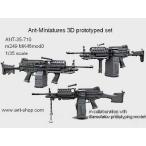 現用アメリカ海軍 特殊戦コマンド用 LBT製MK48箱型弾倉付きM249 MK48mod0 7.62mm軽機関銃  m249 MK48mod 0 7,62 mm machine gun, with LBT MK48 Box Mag  1/35