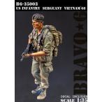 現用アメリカ軍 歩兵 伍長 ベトナム 1968年  US Infantry Sergeant Vietnam 1968  1/35