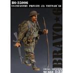 現用アメリカ軍 歩兵 二等兵 No.3 ベトナム 1968年  US Infantry Private (2) Vietnam 1968  1/35