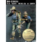 現用アメリカ海軍 シール(SEAL) #2&現用南ベトナム海軍 特殊部隊(LDNN)(2体入)  U.S. Navy SEAL (2) & LDNN  1/35