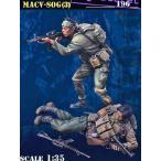 現用アメリカ軍 南ベトナム軍事支援司令部 研究・偵察グループ(MACV-SOG) #3(2体入) MACV-SOG (3) 1/35