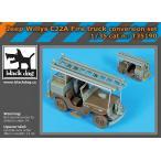 アメリカ軍 ウィリス・ジープCJ-02A消防車 改造セット(タミヤ用) Jeep Willys CJ2A firetruck conversion set for Tamiya  1/35