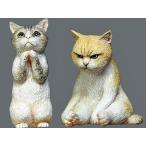 Yahoo!ミニチュアパークふて・媚・猫セット  cats set  1/16【セール対象外】