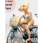 女子高生フィギュア(制服はクリア成型)※自転車は付属しません。  Japanese Kawaii highschool girls *Bicycle is not included.  1/12【セール対象外】