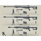 現用アメリカ軍 バレットM82A1 12.7mm遠距離狙撃銃(LRSR)&M82A1近接戦闘用狙撃銃  Barrett M82A1 .50 Caliber LRSR and M82A1 CQB  1/35