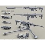 現用アメリカ軍 M3三脚架搭載 バレットM82A1/107A1 12.7mm遠距離狙撃銃(LRSR)  Barrett M82A1/107A1 .50 Caliber (LRSR) on M3 tripod  1/35