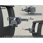現用アメリカ軍 UH60ブラックホークヘリ ウィンドウ用M240H機関銃マウント  UH60 Black Hawk Window M240H Mount  1/35
