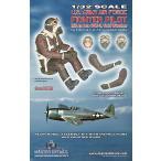 アメリカ陸軍航空隊 戦闘機パイロット 寒冷地装備 WW2中期-後期(対応機種:P-38/P-40/P-47/スピットファイアほか)(ヘッド4種、腕2対入り)  1/32