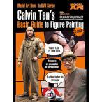 Yahoo!ミニチュアパークカルビン・タンのフィギュアペインティングガイド初級編(英語版・PAL形式/2枚組)  Calvin Tan's Basic Guide to Figure Painting【セール対象外】