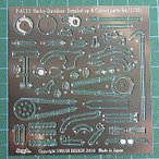ハーレーダビッドソン デティールアップ&カスタムパーツ(WLAをWL軍用/民間型に改造)  Harley davidson Detaild-up & Custom parts 1/35【セール対象外】