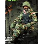 現用シリア軍/自由シリア軍 戦車/AFV搭乗兵 #1 SYRIA TANK RIDER 1  1/35